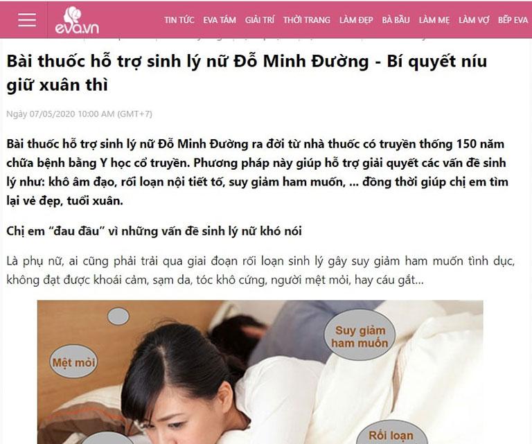 Bài thuốc Nội tiết Đỗ Minh được đăng tải trên báo chí nhờ hiệu quả